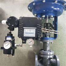 ZJHPF46-16K DN100氣動襯氟耐酸堿調節閥