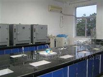 美容整形医院污水处理设备医学废水设备