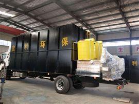 WSZ养殖场地埋式废水处理设备