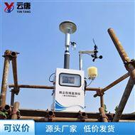 YT-JYC01β射线扬尘检测器