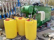 一天处理500吨污水处理设备方案