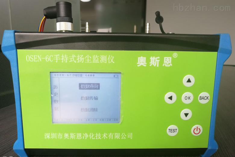手持式PM2.5扬尘检测仪方便小巧