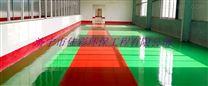 济南环氧地坪漆厂家价格和施工