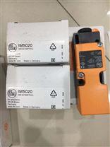 IFM紅外線傳感器,OGH580 OGH-FPKG/US/CUBE