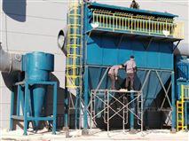 工業空氣淨化betway必威手機版官網-旋風除塵器