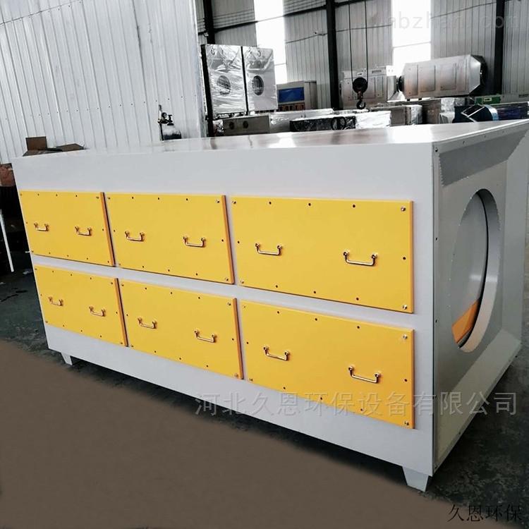 山西活性炭废气处理设备吸附净化器
