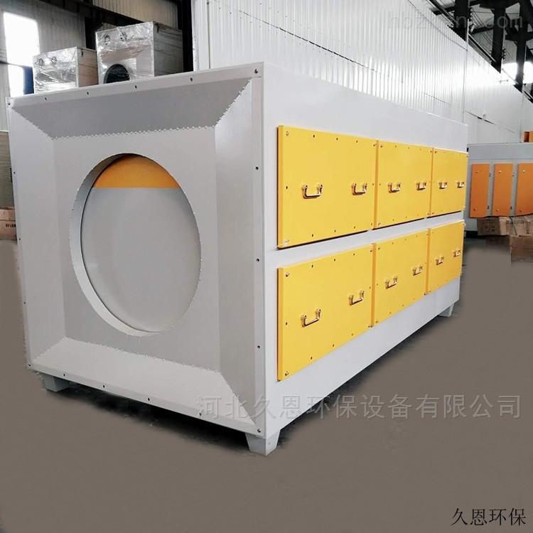 江苏2万风量废气处理活性炭箱厂家