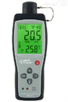 希瑪氨氣檢測儀