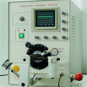 DS-702C电机转子测试仪