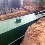 每小时4立方米地埋式一体化污水处理设备