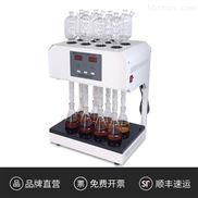 KAS-108-國標回流COD消解器(8管微晶版)
