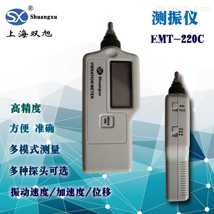 HG-2506振动、温度测量仪