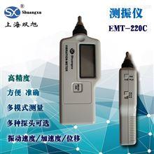LH-6072LH6072位移监视监控仪