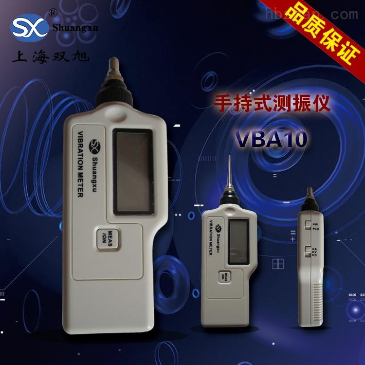 VM-8800便携式数字测振仪