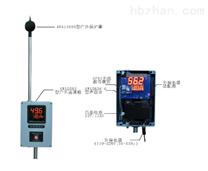 AWA6218S環境噪聲自動監測係統