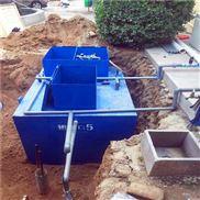 250t/d汙水處理一體化betway必威手機版官網