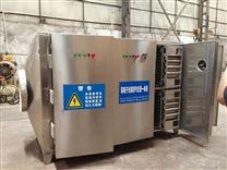 油墨厂大型等离子光氧一体机废气处理设备