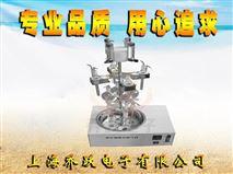 水質硫化物吹氣儀|自動控溫恒溫水浴