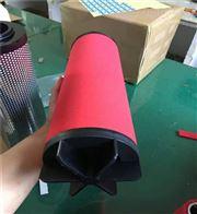 E5-44精密油滤芯