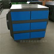 西安化工厂废气处理设备工程