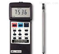 LUTRONAM4214數字式風速計