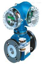 插入式渦輪流量計