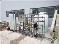 台州 电镀氧化厂纯水处理设备