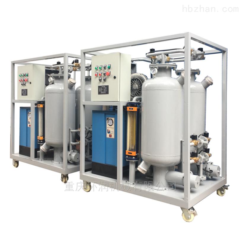 GZ-40型空气干燥发生器电厂
