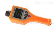 ergodi仁機便攜式脈衝X漏射線檢測儀