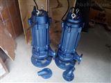 QW50-25-32-5.5潜水式不堵塞排污泵