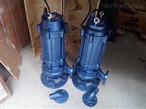 潛水式不堵塞排汙泵