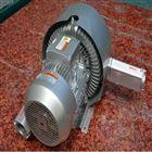 曝气专用双段高压旋涡气泵