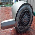 双叶轮旋涡高压风机