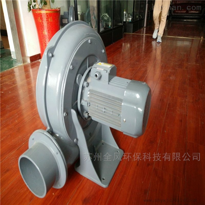 铝壳低噪音直叶式风机