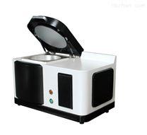 X熒光光譜儀
