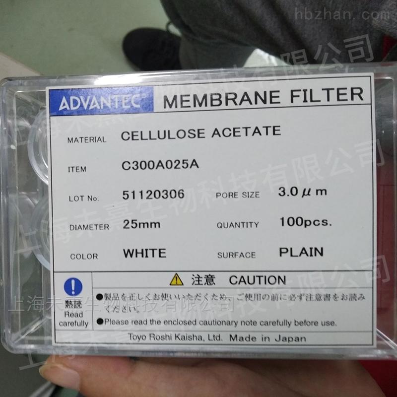 日本Advantec疏水性PTFE滤膜 PP网支撑
