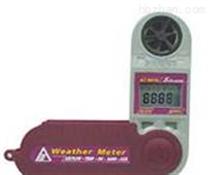 多功能風速儀/風速計AZ8910