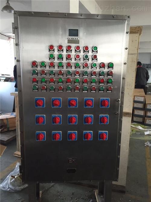 厂家订做防爆防腐不锈钢照明配电箱