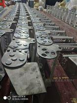 重型鋼製拖鏈型號
