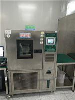 高温高干燥检测仪器,高温试验箱