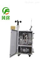 FT-YC01贝塔射线法扬尘在线监测仪