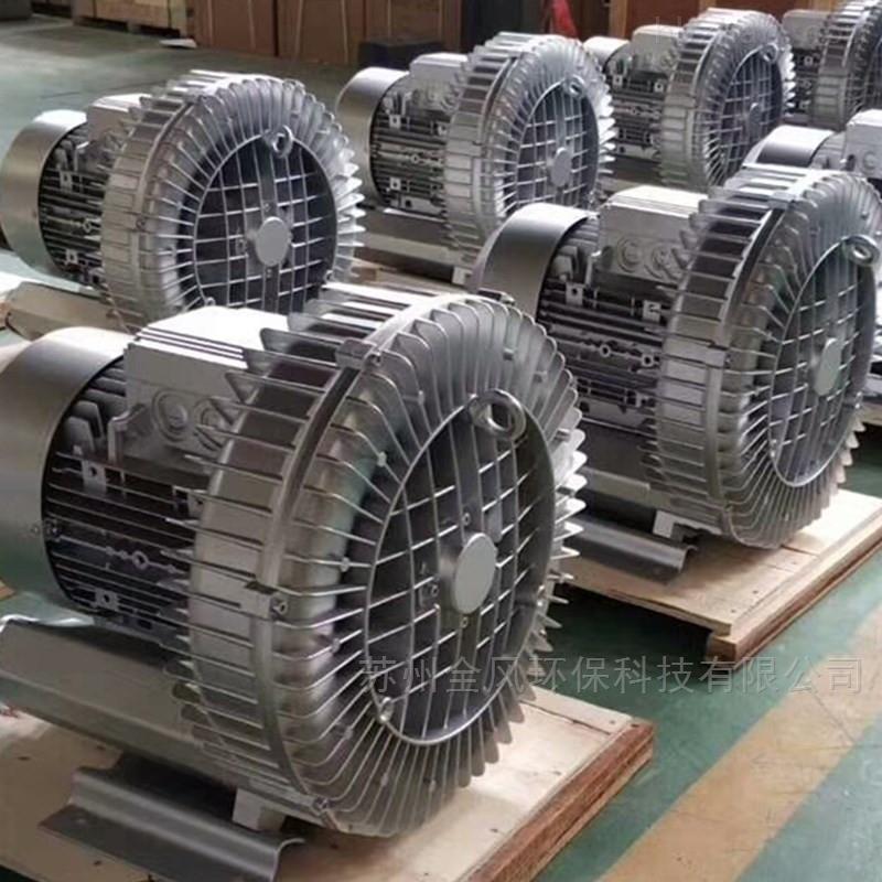 7.5KW纺织机单段旋涡高压气泵