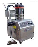 HCE612工商两用型蒸汽抽吸清洗机6KW