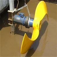 QJB型潜水推进器