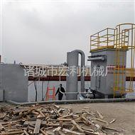 HL-PG农用垃圾焚烧炉