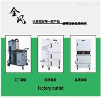 移动式粉尘收集脉冲吸尘器