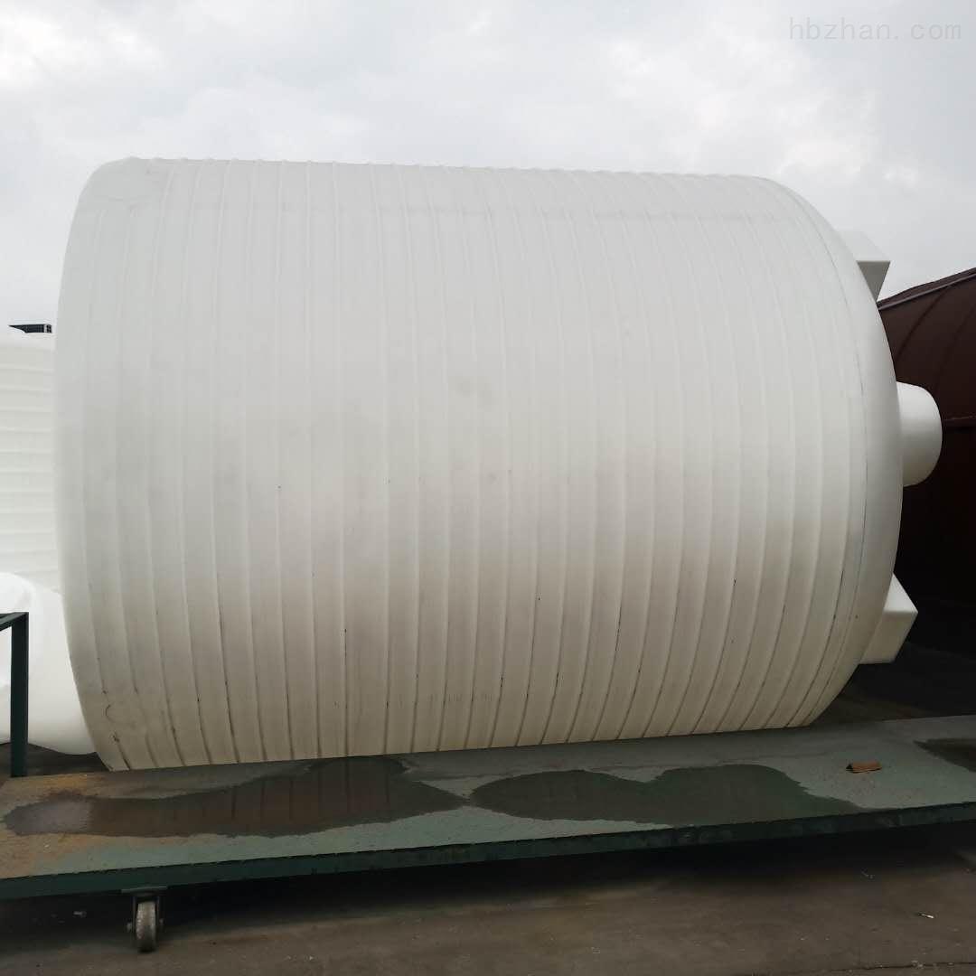 25立方塑料水箱 25立方硫酸储罐