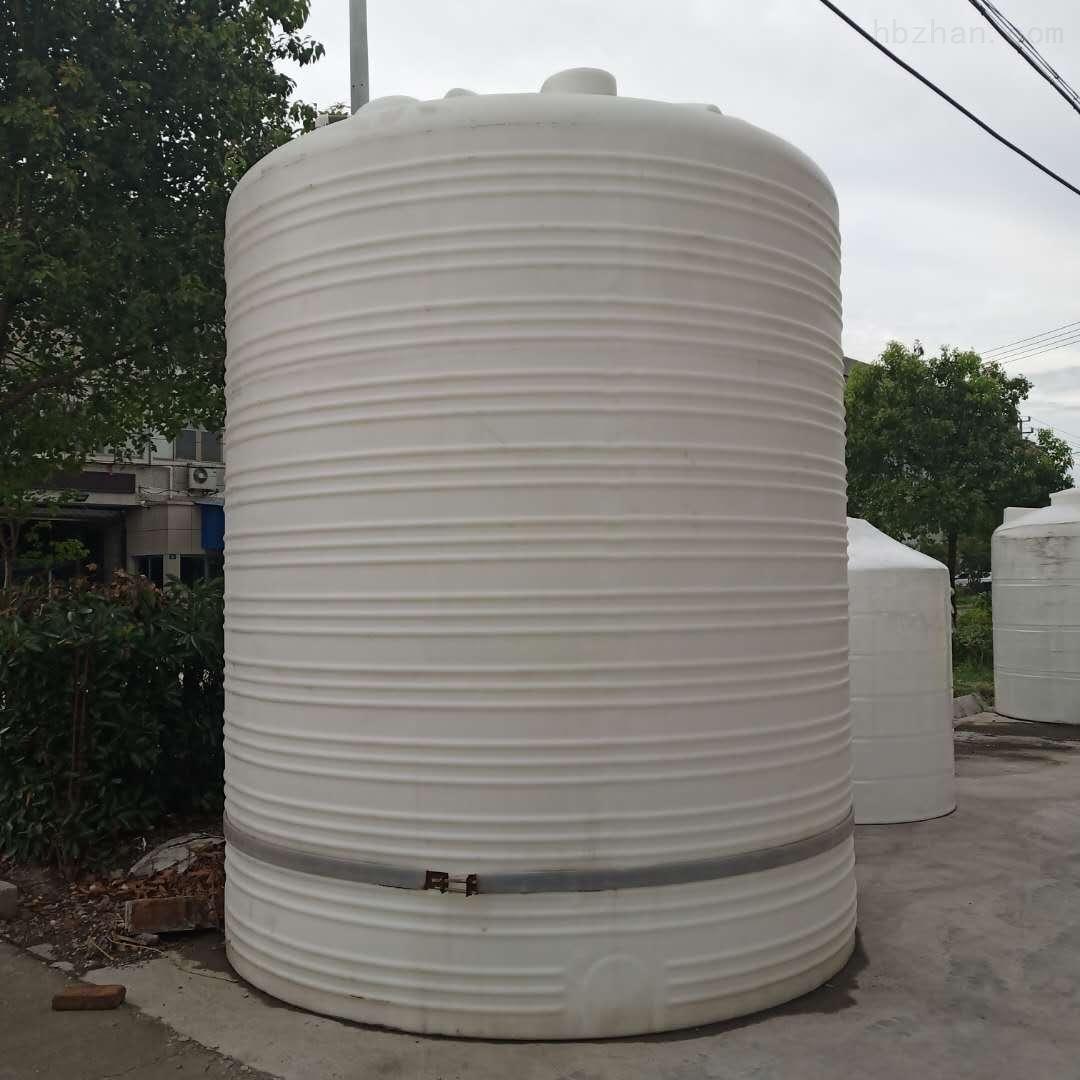 20000L塑料大桶 10立方外加剂储罐
