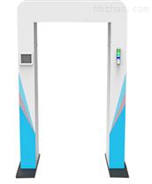 通道式行人放射性监测系统ASGX4001