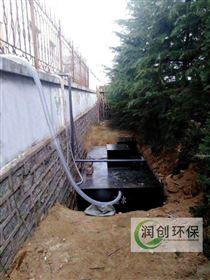 RCYTH临湘市-乡镇生活污水处理系统专业定制